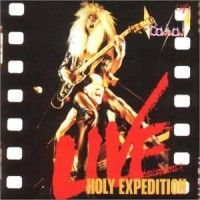 Purchase Vow Wow - Holy Expedition (Vinyl)