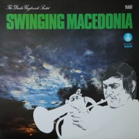 Purchase Dusko Goykovich - Swinging Macedonia (Vinyl)