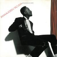 Purchase Jamaaladeen Tacuma - Renaissance Man (Vinyl)