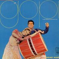Purchase Kalyanji-Anandji - Gopi (Vinyl)