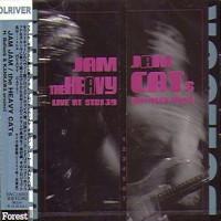 Purchase Hiram Bullock - Jam The Heavy / Jam Cats (Live At Stb139 Roppongi / Tokyo) (With Kankawa Project)