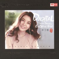 Purchase Tong Li - Digital Extreme Definition · Endless Love