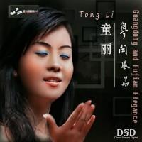 Purchase Tong Li - Guangdong And Fujian Elegance