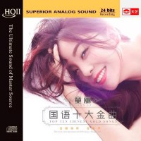 Purchase Tong Li - Top Ten Chinese Gold Songs