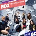 Buy Twice - BDZ Mp3 Download
