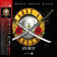 Purchase Guns N' Roses - Not In This Lifetime... Tokyo #2 (Live) CD3