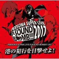 Purchase Shoji Meguro - Persona Super Live P-Sound Bomb 2017