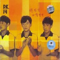 Purchase P.K. 14 - Shei Shei Shei He Shei Shei Shei