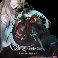 Purchase Kamijo & Hatsune Miku - Sang (Another Story)
