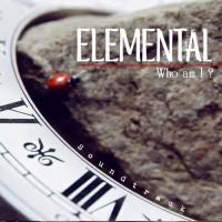 Purchase Estas Tonne - Elemental (Who Am I ?!) (With La Familia Cosmica) (CDS)