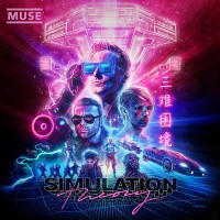 Purchase Muse - The Dark Side (CDS)