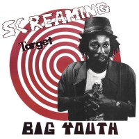 Purchase Big Youth - Screaming Target (Reissued 2006)