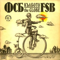 Purchase FSB - The Globe (Vinyl)