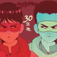 Purchase VA - 30 Years Later - An Akira Tribute