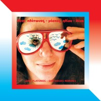Purchase Lena Platonos - Sun Masks Remixes