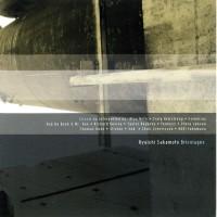Purchase Ryuichi Sakamoto - Bricolages