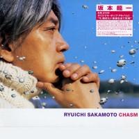 Purchase Ryuichi Sakamoto - Chasm