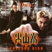 Purchase Daita - Volcano High