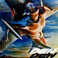Purchase Den Za Den - Den Za Den (Vinyl)