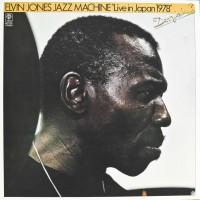 Purchase Elvin Jones - Live In Japan 1978 (Vinyl)