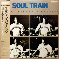 Purchase Elvin Jones - Soul Train (Vinyl)