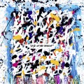 Buy One Ok Rock - Eye Of The Storm Mp3 Download