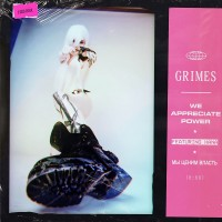 Purchase Grimes - We Appreciate Power (CDS)