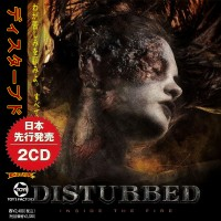 Purchase Disturbed - Inside The Fire CD1