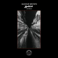 Purchase Mansur Brown - Shiroi