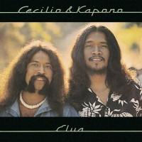 Purchase Cecilio & Kapono - Elua (Vinyl)