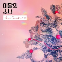 Purchase LOOΠΔ - The Carol 2.0 (CDS)