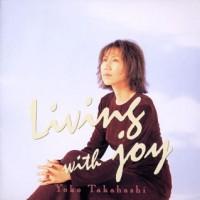 Purchase Takahashi Yoko - Living With Joy