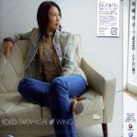 Purchase Takahashi Yoko - Wing