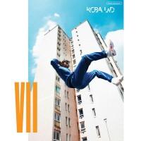 Purchase Koba laD - VII
