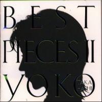 Purchase Takahashi Yoko - Best Pieces II
