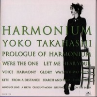 Purchase Takahashi Yoko - Harmonium