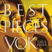 Purchase Takahashi Yoko - Best Pieces