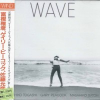 Purchase Masahiko Togashi - Wave (With Gary Peacock & Masahiko Satoh)