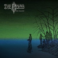 Purchase The Heard - The Island
