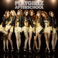 Purchase After School - Playgirlz