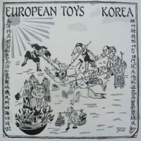 Purchase European Toys - Korea (EP) (Vinyl)