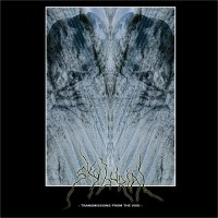 Purchase Sky Burial - Transmissions From The Void
