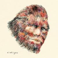 Purchase Siskiyou - The Kkk Took My Baby Away (CDS)