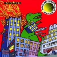 Purchase Adam Holzman & Brave New World - Rebellion