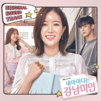 Purchase VA - My Id Is Gangnam Beauty CD2