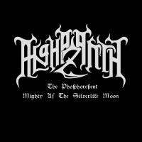 Purchase Alghazanth - The Phosphorescent (EP)