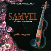 Purchase Samvel Yervinyan - Imijailots