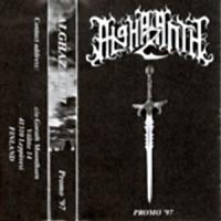 Purchase Alghazanth - Promo '97 (EP)