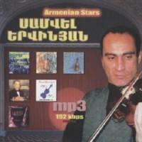Purchase Samvel Yervinyan - Yerkou Astgher