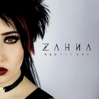 Purchase Zahna - Red For War